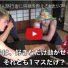 ちびっこ観光ボランティアガイドの川上拓土くん(8)が外国人観光客に将棋を教えてきました!