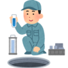 合併浄化槽のブロワが不調!!浄化槽の維持費と今回は安永のブロワに買い換えました…