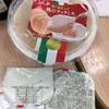 徳島産業:うさぎの夢:桃ティラミス