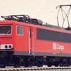 Gützold 39400 DBAG 155 158-9 Ep.5