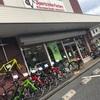 地元にある自転車屋「スポーツバイクファクトリー北浦和スズキ」に行って来ました