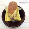 くら寿司 の シャリカレーパン