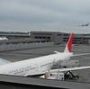 成田 第二ターミナル