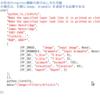 【Gimp】Pythonによるプラグイン開発