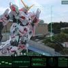 ホテル椿山荘東京の庭園、内部、周辺はどうなってるの?ガンプラを持ちながらの調査レポート