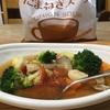 玉ねぎスープの素を使って