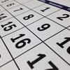 たすくま・TaskChuteのログはGoogleカレンダーにアップがおすすめ