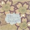 千円札の秘密