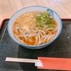 【大阪福島】百名店!モッチモチの激ウマ太麺うどんなら『讃く』