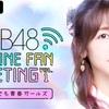 【配信決定】ABEMA「ゆきりんプレゼンツAKB48 ONLINE FAN MEETING」