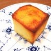 爽やかなレモンのフィナンシェ&ブルーベリーベーグル『ブーランジェリー イアナック』