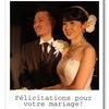 結婚、おめでとう。そして・・・