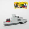 レゴ:船・イージス艦の作り方 LEGOクラシック10696だけで作ったよ