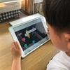 徳島でスタートした「おうちで学べる親子のためのオンライン学園」