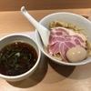 らぁ麺 はやし田@新宿三丁目の特製つけ麺