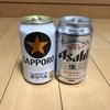 ビール凍らせ事件