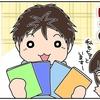 読書嫌いな子も夢中に!小5息子が何度も読み返しているオススメ本【高学年向け】