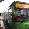 台湾桃園国際空港第1ターミナルから高鉄桃園駅までバス(30元)で行く方法