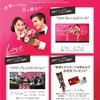 静岡バレンタイン 2018 / 御殿場・マルイチョコレートギフト・人気のプレゼント
