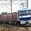 トップナンバーの桃太郎が牽引するコンテナ貨物列車