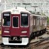 阪急、今日は何系?①379…20210128