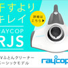 Salesforce:Winter'17リリースノート 日本語ver