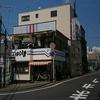 昭和の床屋バーバーはらしま