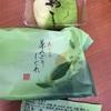 和菓子:清閑院:茶みどりしぐれ、山の緑、茶みどり