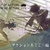 マジで面白いアクション系スマホゲームアプリまとめ2019!