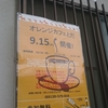 オレンジカフェとだ オープニングイベントでリセット™講座