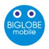 BIGLOBEモバイルの料金プラン・オプションを完全解説!【ビッグローブSIM】