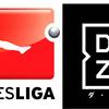 DAZN(ダ・ゾーン)にてブンデス・リーガ全試合放送のようです