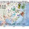 2017年09月24日 07時50分 東京湾でM3.1の地震