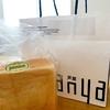 panya芦屋の高級食パン頂きました|大丸ではベーカリーマルシェ開催予定