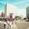 【写真複製・写真修復の専門店】画像間違いクイズ123! 沖縄