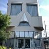 頭蓋骨だらけ! ちょっとホラーな博物館・兵庫県尼崎市「シャレコーベ・ミュージアム」に行ってきた