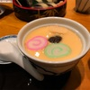 長崎の大きな茶碗蒸し!!