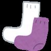 【ひとりごと】結局のところ毎日履く靴下はユニクロだけでいいと気付いた話