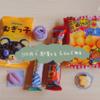 【GWのお家遊び】駄菓子100円分買ってみる