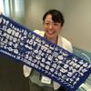 「図書館総合展2017 フォーラム in武蔵野」に行って来ました。(後半)