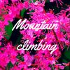 登山で筋肉痛を楽しむ!