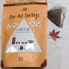 やっぱり一押しは 京都 一保堂茶舗 の くきほうじ茶 でしょう ~ほうじ茶 ブーム~