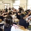 39.社会的なものの見方・考え方を育てる授業への挑戦(最終回)  東京らしさとは?