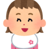 【超低出生体重児の記録】1歳4ヶ月でようやく笑うようになった次女の話