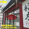 麺や福座~2013年7月20杯目~