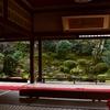 三千院の近くにある実光院の見所を紹介(Kyoto, Ohara, Jikkoin)