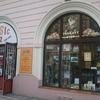 いいね:トルンカスタジオ(Studio Trnka)の店 [UA-125732310-1]