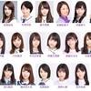 乃木坂46メンバーの高校・大学まとめ!【卒業メンバー編】