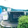 【写真】スナップショット(2017/10/7)布目ダムその1
