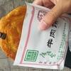 青海省旅行1日目(9月9日) ~食べ歩き編~ 牛肉パイと青海老酸奶🥟🍮